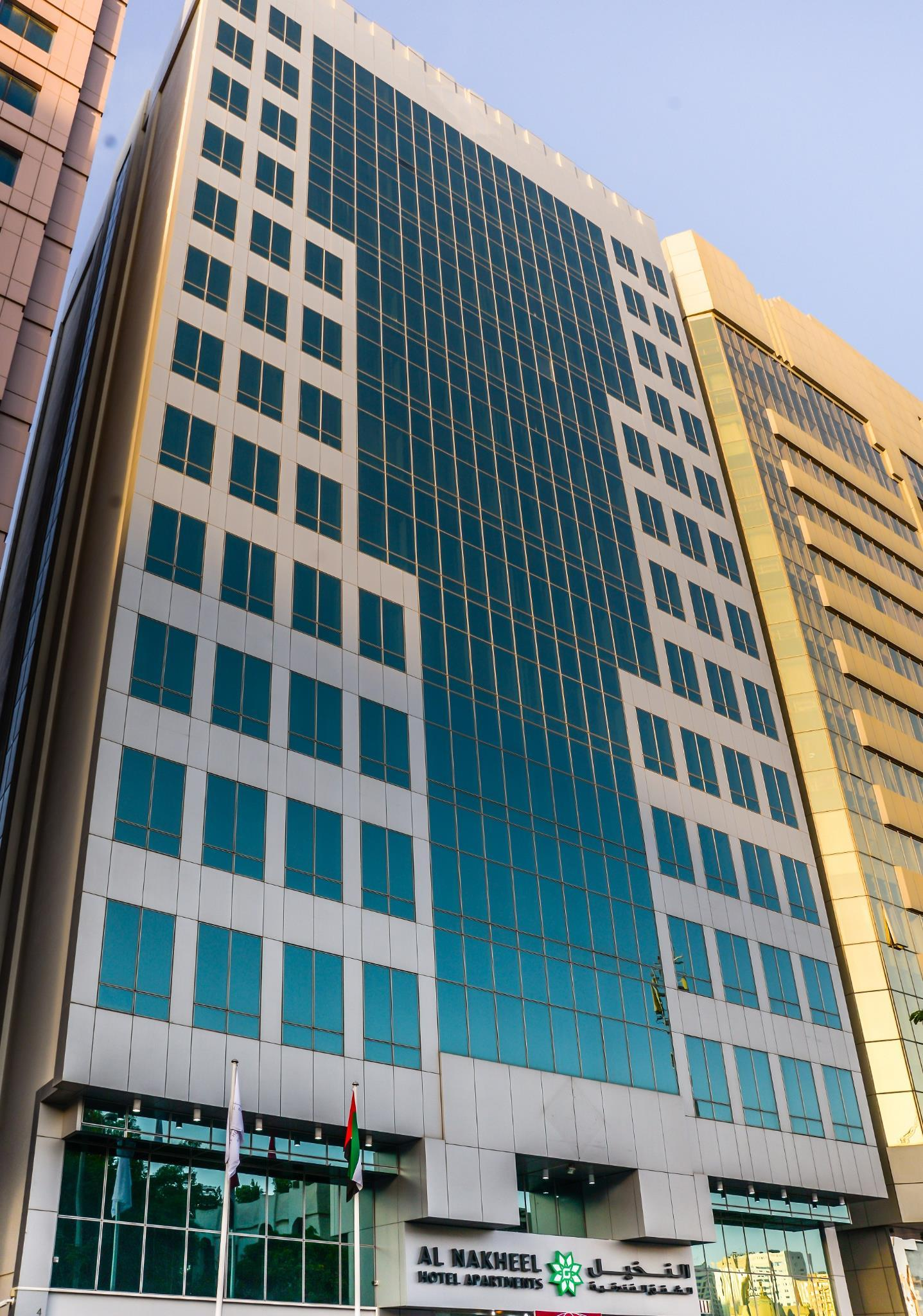 Al Nakheel Hotel Apartments by Mourouj Gloria