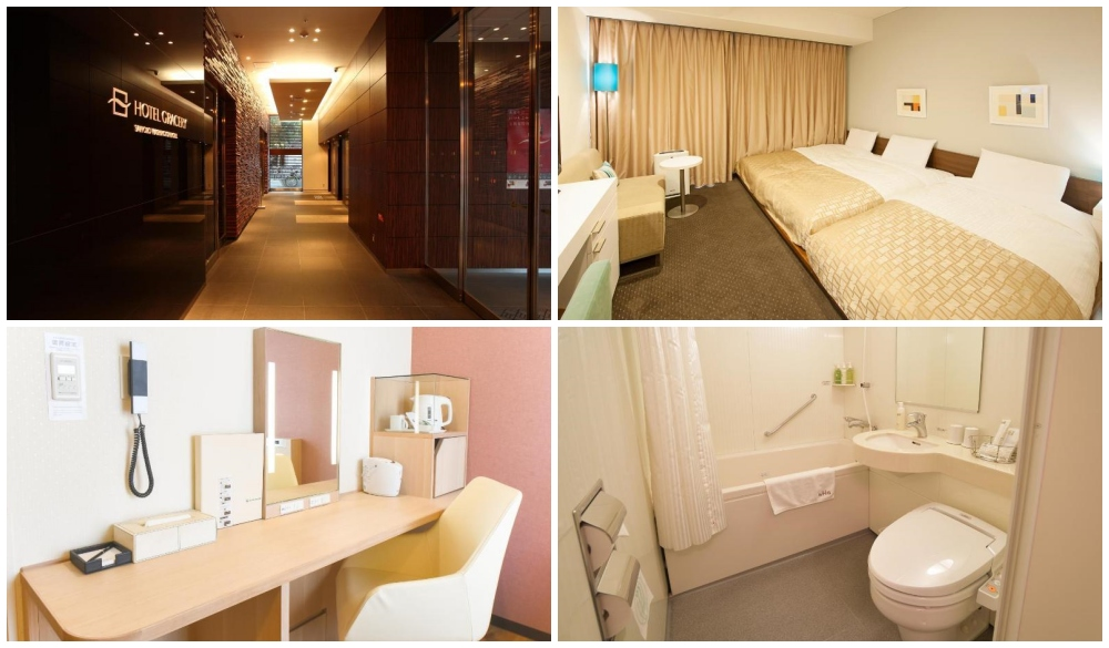 Hotel Gracery Sapporo, hokkaido travel guide