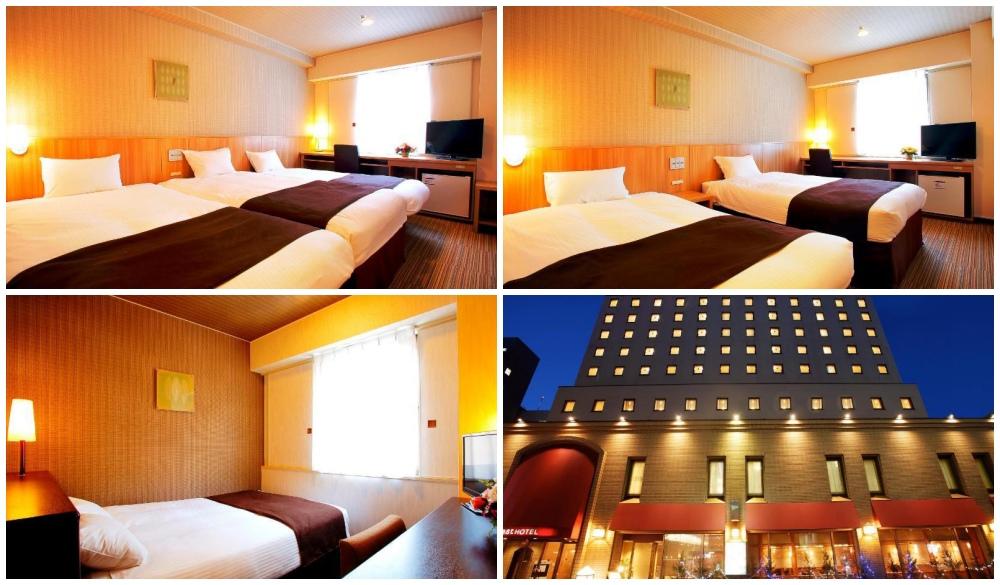 Nest Hotel Sapporo Ekimae, hokkaido travel guide