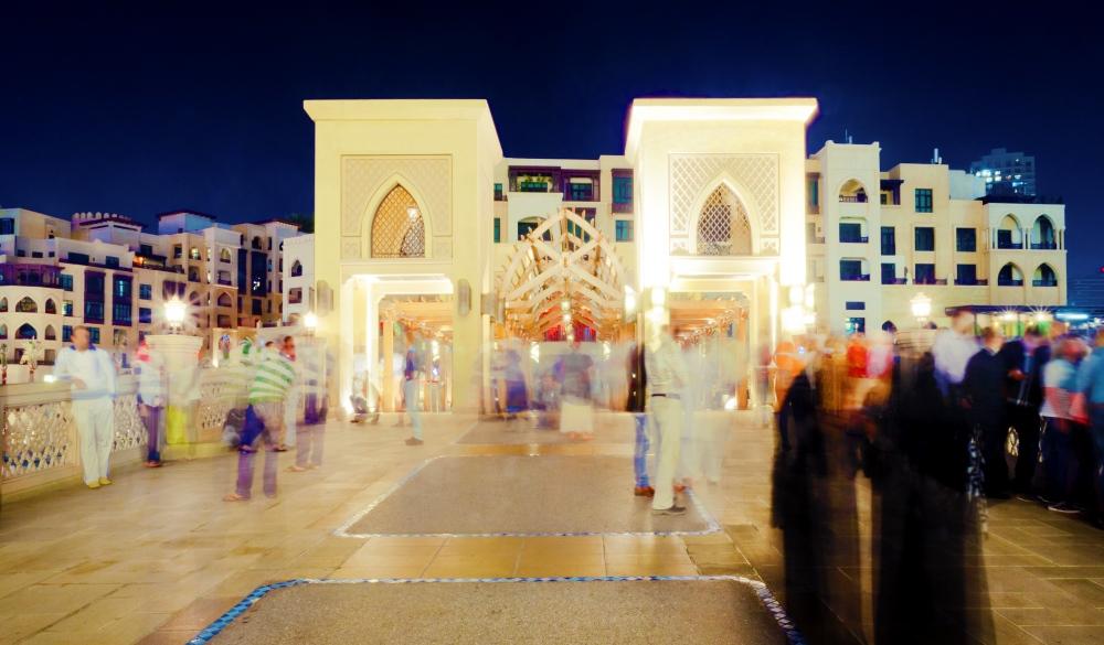 Dubai Mall, Souk Al Bahar