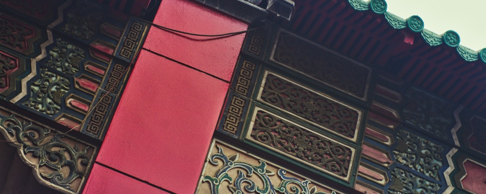 door with Chinese art