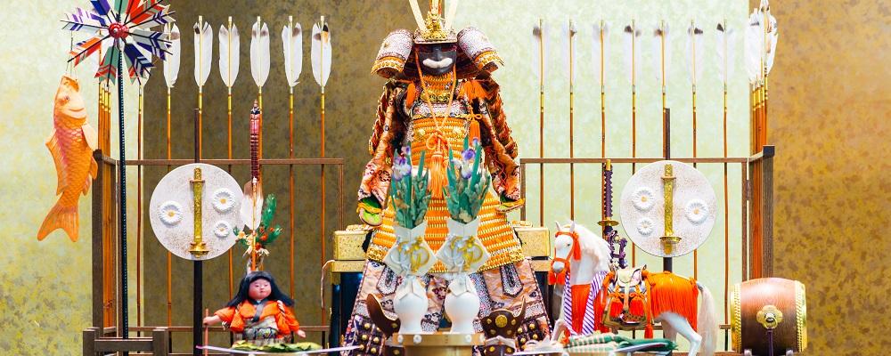 The Samurai Museum-shutterstock_1112438945