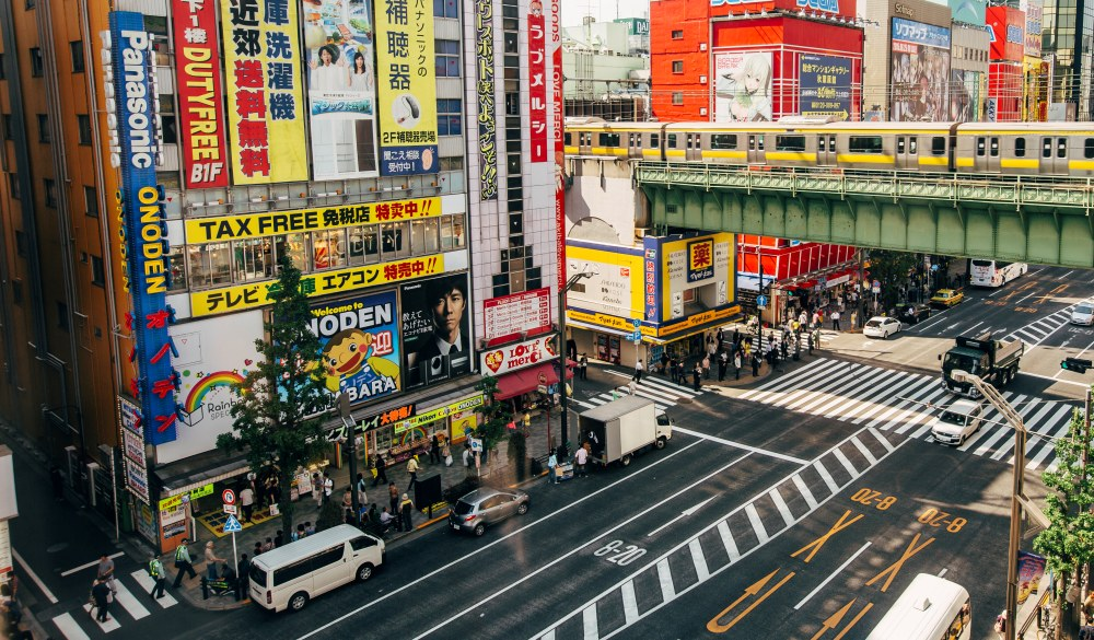Onoden in Akihabara District|, things to do in Akihabara