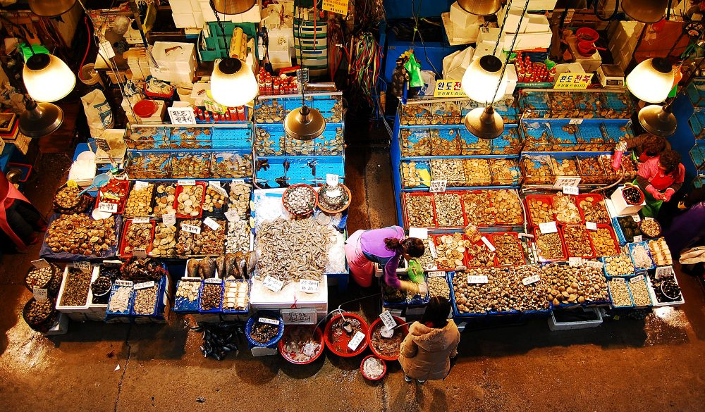 Fish Market in Seoul,