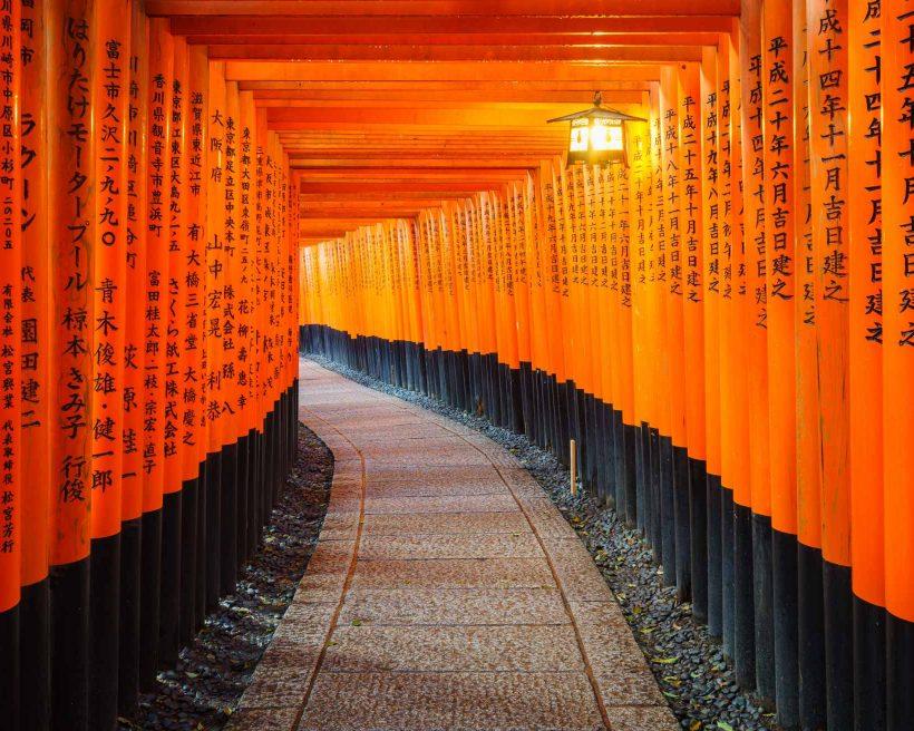 Torii gates in Fushimi Inari Shrine, Kyoto,
