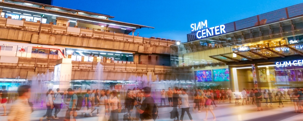 Siam Center and Siam Paragon with crowded people