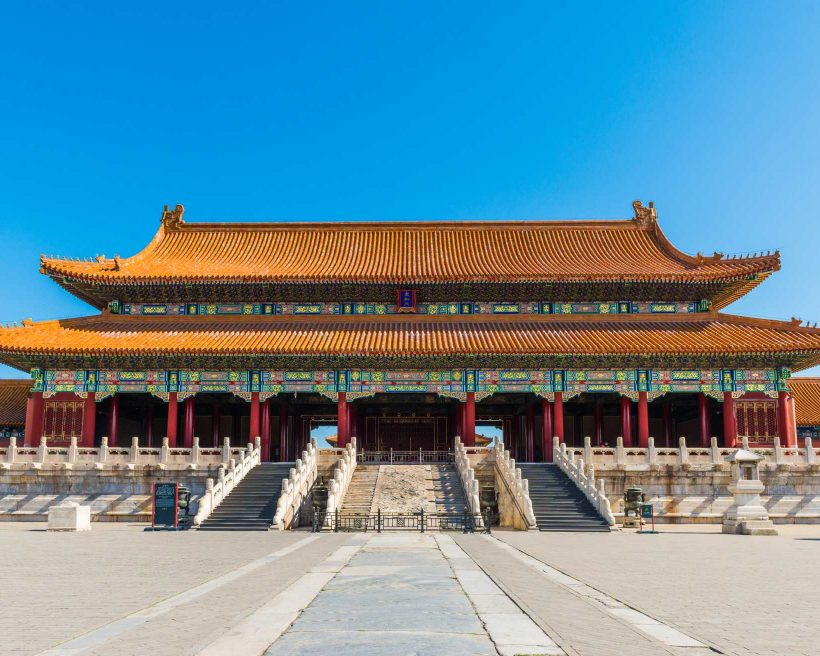 Hall of Supreme Harmony, Forbidden City in Beijing