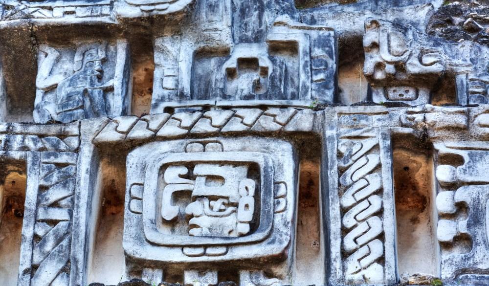 Stucco Frieze, Castillo, Xunantunich Mayan Ruins, near San Ignacio