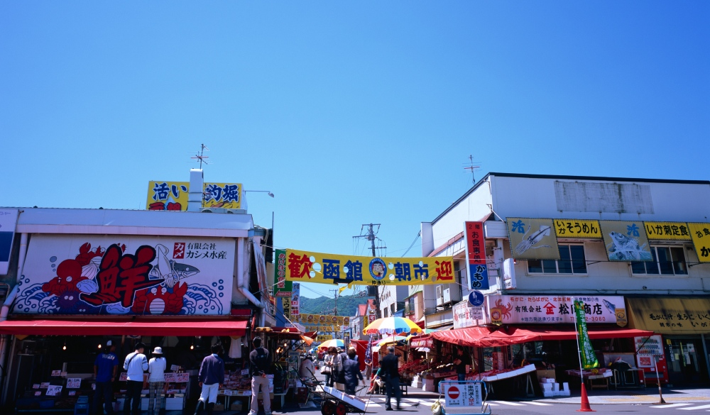 Seafood market in Hakodate City, Hokkaido, Japan